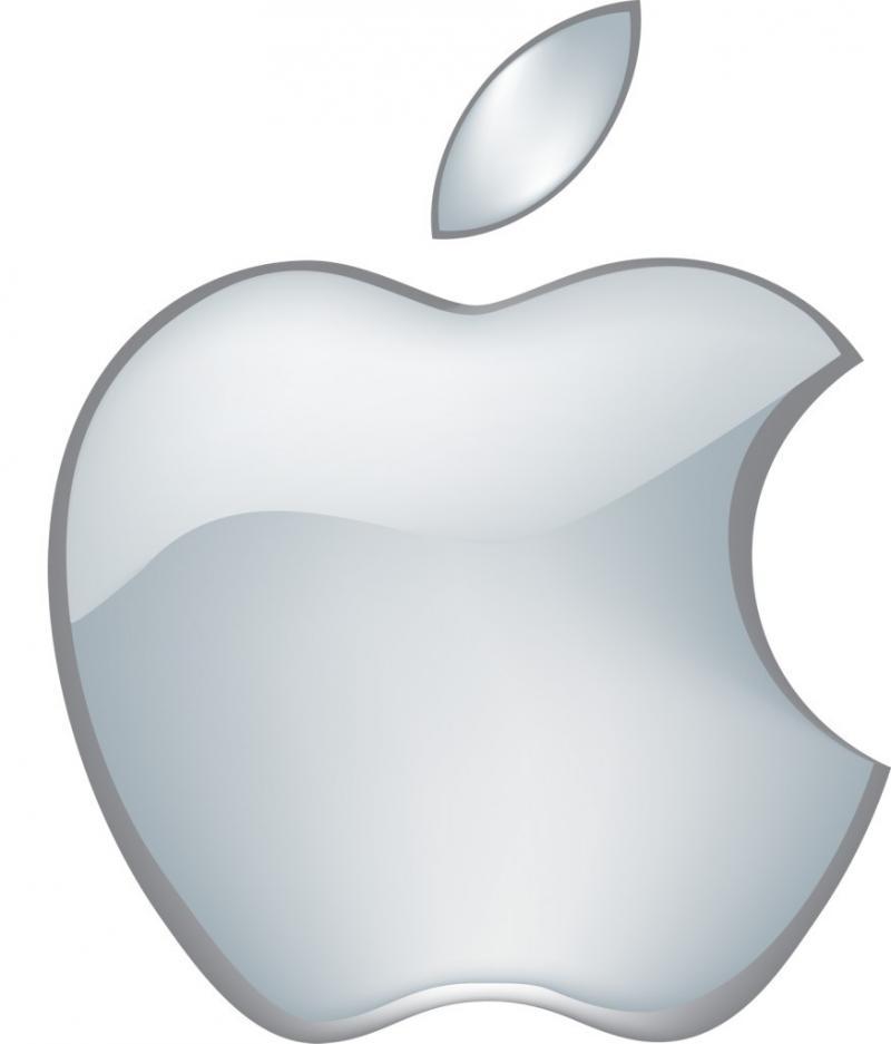 Los mejores fondos de la manzana-http://img96.xooimage.com/files/c/1/5/1-423ac73.jpeg