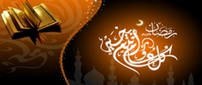 hadith prostituée paradis